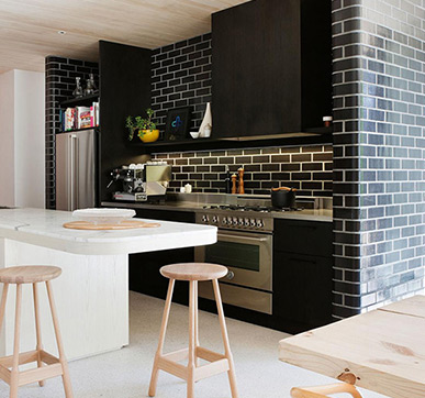 The Black Brick Wall Tiles