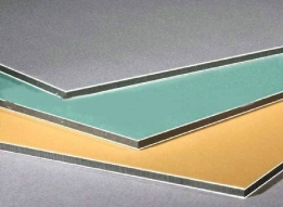 Aluminum Composite Panel Sheets by Hooghly Extrusions Ltd