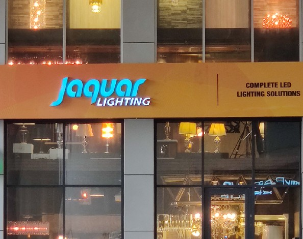 Jaquar Lighting Lounge
